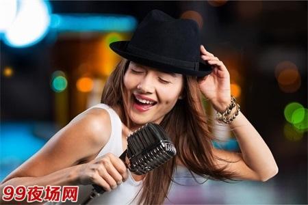 南京夜场招聘佳丽-工资日结 生意稳定 无任何费用 图片展示