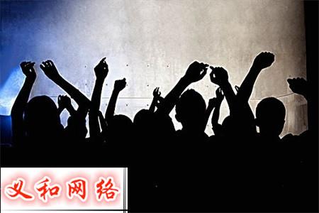西安户县夜场招聘,想要让自己的生活更舒适,就来丽都国会吧