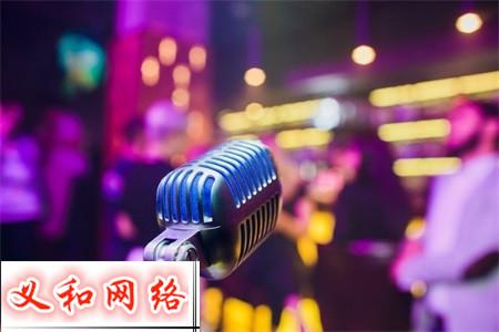 武汉KTV招聘模特待遇日结1000高薪领班直招