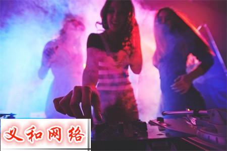上海虹口区夜场—夜店真实招聘模特门槛宽松不愁挣不到钱