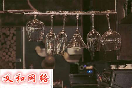 上海外滩星辉国际KTV新店招聘给你一个精彩人生无后顾之忧