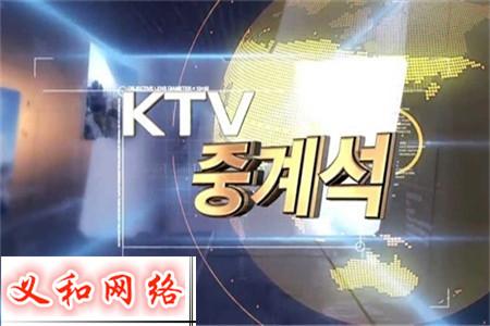 上海日结凯撒国际KTV长期招聘让您创造财富介绍有红包
