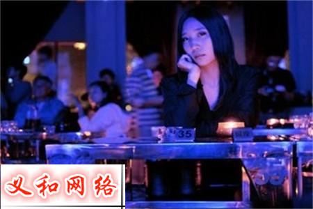 苏州王牌国际娱乐会所招聘服务员人事助理工作轻松待遇优厚