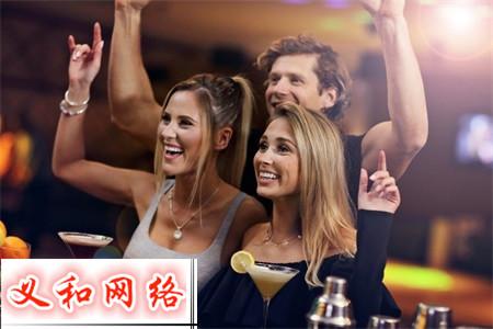 湖北宜昌夜总会招聘,白金汉宫是很适合女性的好地方