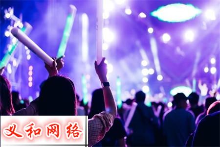 西安高陵夜店招聘,丽都国会日薪高,实现经济自由