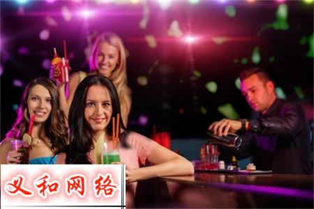 湖北咸宁酒吧招聘, 白金汉宫日薪高,待遇好