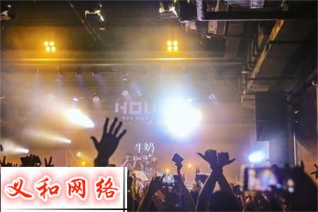 上海黄浦区外滩云顶会KTV招聘给你一个精彩人生不愁上班