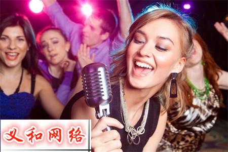 无锡酒吧招聘_酒吧歌手培训:如何练习高音
