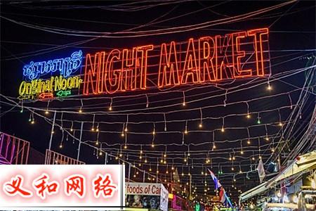 深圳龙华夜场招聘模特佳丽 新桃园夜总会用什么形式比较有效