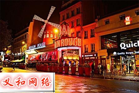 上海市中心宝莲会KTV高薪招聘奋斗带来安全感重视新人