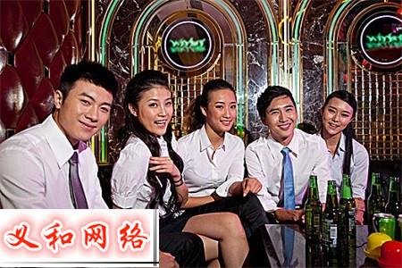 深圳夜场KTV招聘模特佳丽 深圳世纪皇庭酒店日结好上班不收费