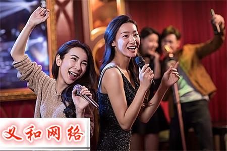 武汉夜场高端夜总会KTV招聘兼职全职有无经验均可