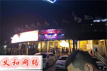 武汉天城娱乐会所招聘