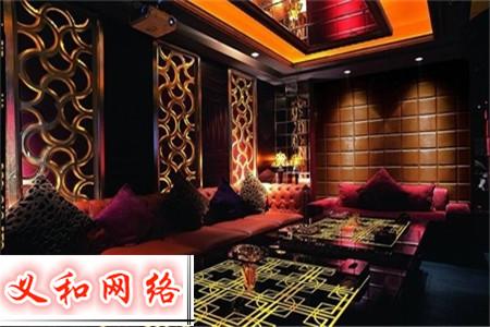 上海宝山区缤纷年代KTV招聘很多觉得靠谱你就来