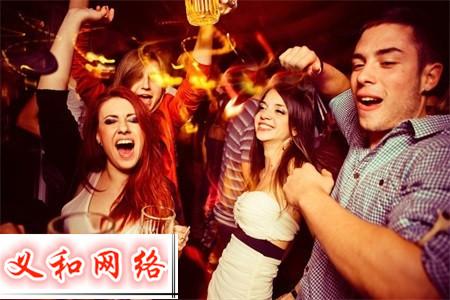 上海樽悦汇KTV房间预留生意火热欢迎你的到来