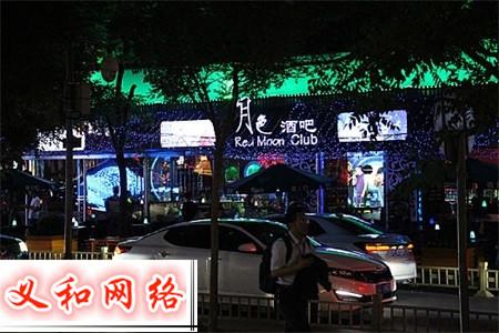 深圳美丽人间夜总会ktv夜场招聘女服务员,面试合适当天上班