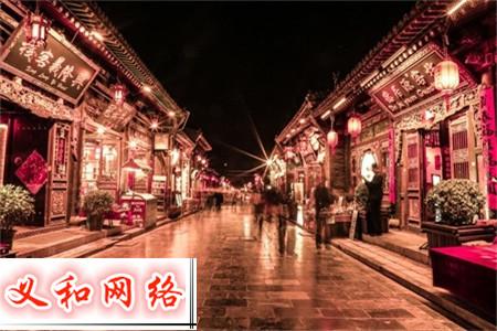 西安曲江新区 KTV招聘,凯睿国际让你延长青春美貌,收入更高
