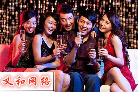 郑州环宇国际会所招聘娱乐人员